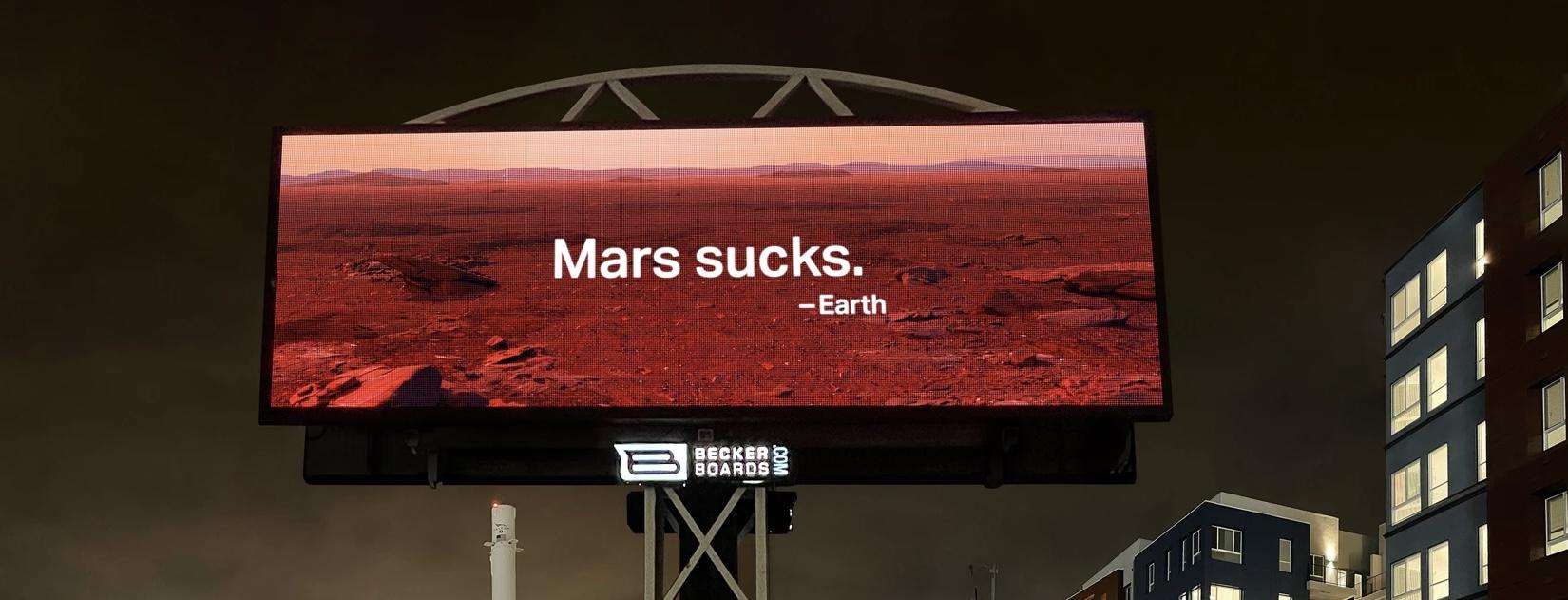 Mars sucks